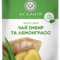 Фруктовий чай «Імбир та лемонграсс» (без меду)