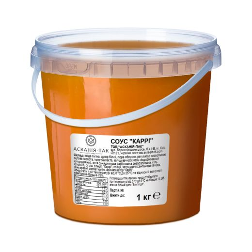Curry sauce 1 kg