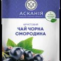 Фруктовий чай «Чорна смородина» (без меду)