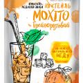 Коктейль «Мохіто грейпфрутовий»