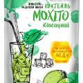 Cocktail Mojito Classic